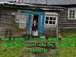 Пенсионеры России приветству…