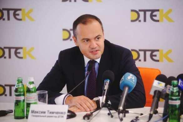 Рост тарифов наэлектроэнергию станет прямым следствием блокады,— гендиректор ДТЭК