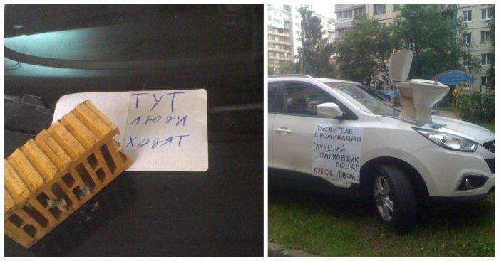 Улетные записки для гениев парковки!