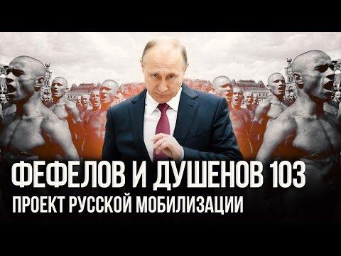 Каким будет следующий срок Путина