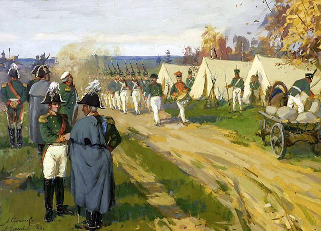 Русское купечество и Отечественная война 1812 года
