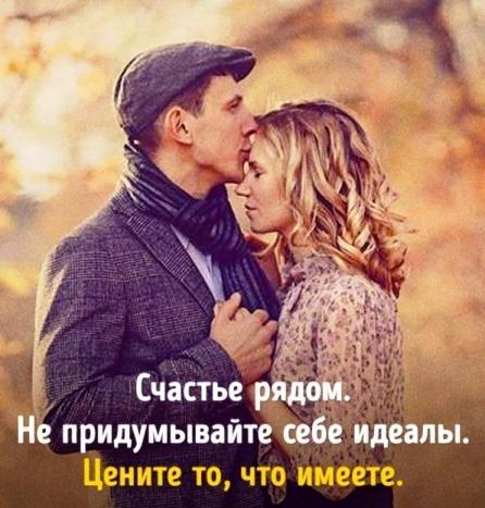 Любовь невозможно заслужить. Она либо случается, либо нет. И все тут...