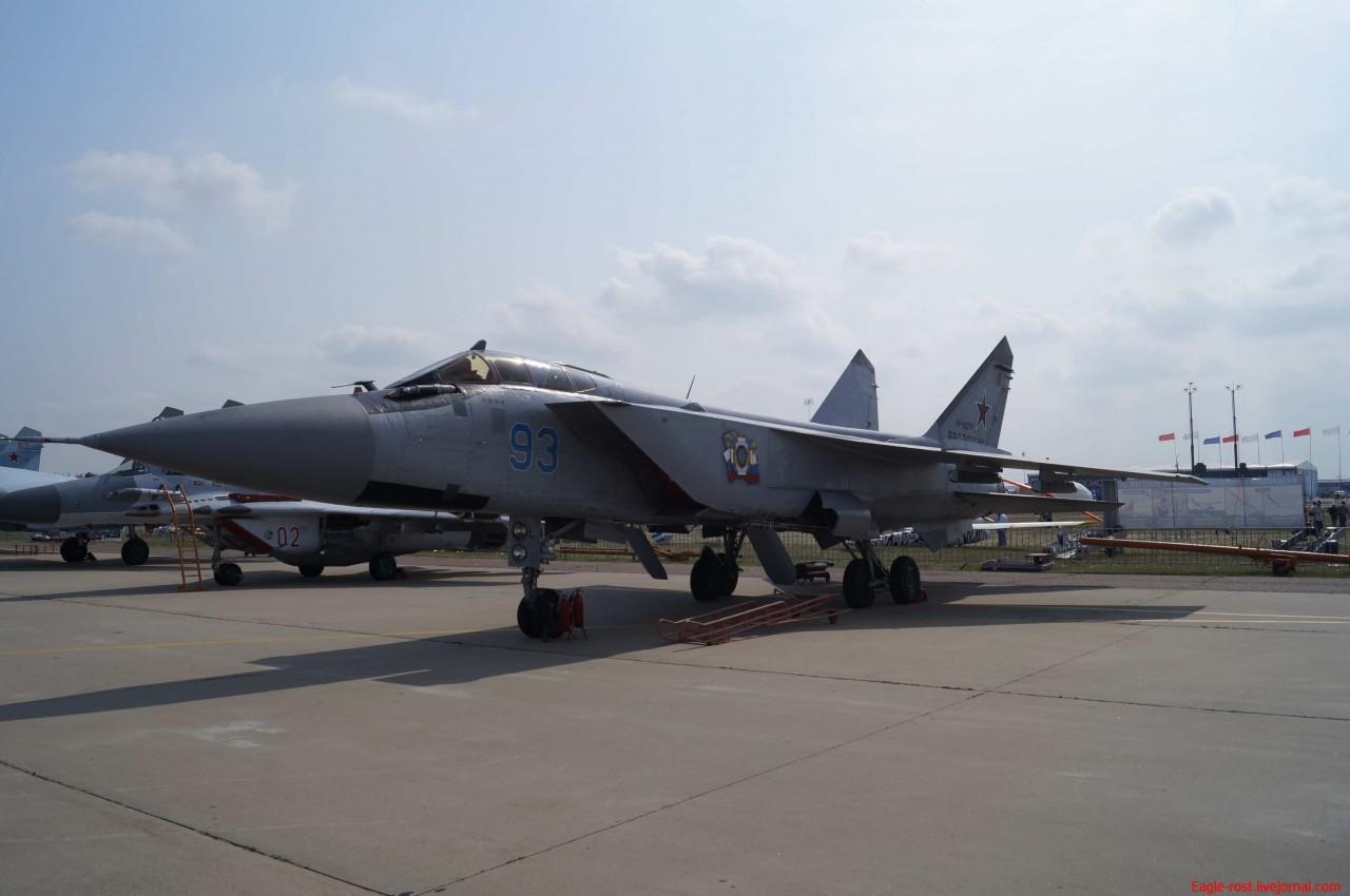 Дальний Восток защитят «боевые воздушные корабли»