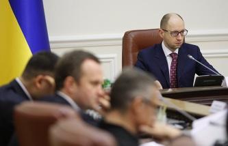 Украина приняла решение отобрать у России часть имущества бывшего СССР
