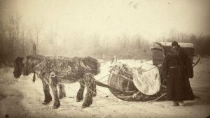 Лица Российской Империи 1870…