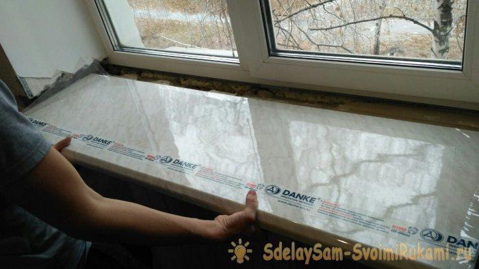 Как установить подоконник, если окно уже стоит