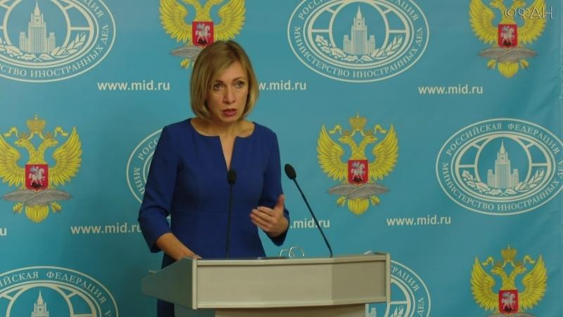 Захарова проиллюстрировала уровень американских СМИ статьей о русском мате