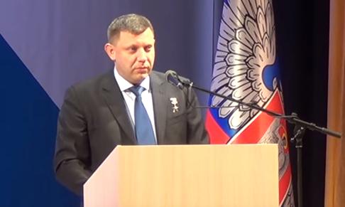 Александр Захарченко: Общее будущее с Россией – наш твёрдый выбор