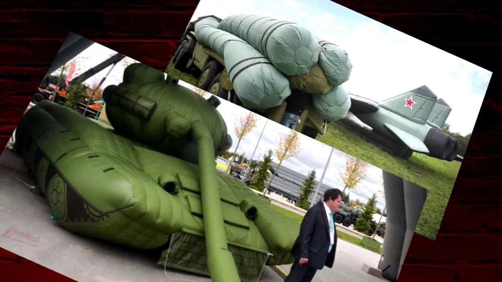 """""""Надувные"""" войска России"""