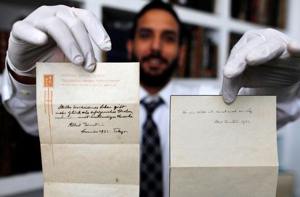 Записка с рецептом счастья от Эйнштейна продана за $1,56 млн