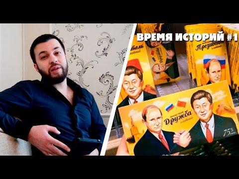 Россия нашла себе новую иглу. Время историй