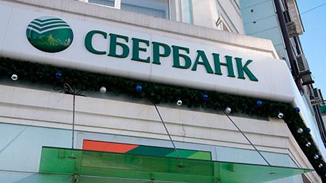 Сбербанк подтвердил задержание топ-менеджера Юго-Западного банка