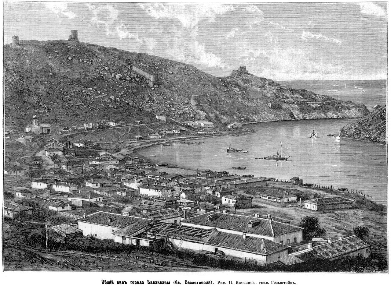 Крым : 150 лет назад