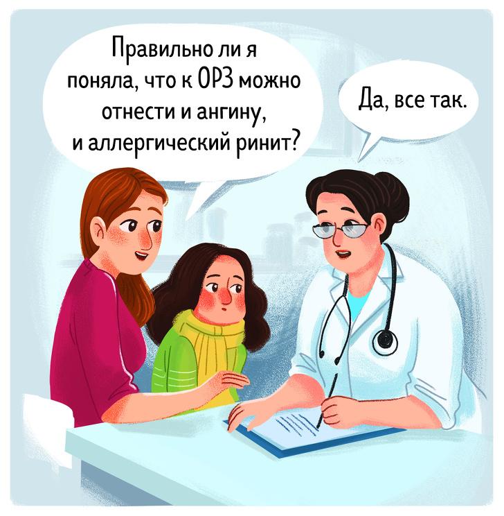 Доктор КомаровÑкий назвал 7признаков здравомыÑлÑщих родителей. Проверьте ÑебÑ