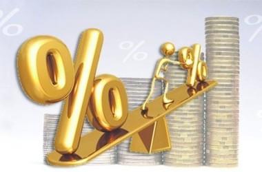 Центробанк повысил ключевую ставку до 8% годовых.