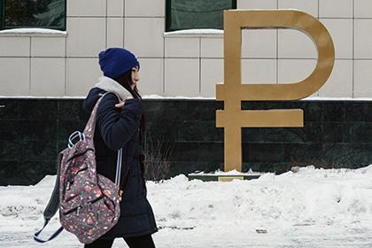 *Куплю дробовик. дорого*: Девушку осудили за рассказ о «нищем женихе» с зарплатой 150 тысяч рублей