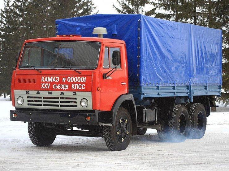 16 февраля 1976 года с конвейера Камского автомобильного завода сошёл первый автомобиль марки КАМАЗ