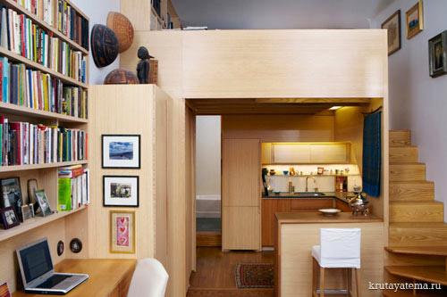 Квартира с библиотекой, спальней и кухней - на 23 кв.м!