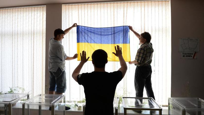 Призыв к честным выборам на Украине — это что-то вроде просьбы не воровать уже сворованное