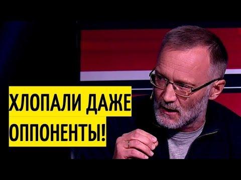 """Михеев про """"экономический фашизм"""""""