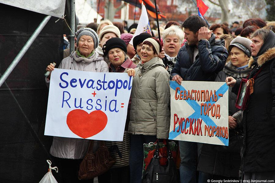 Вспомним, как Крым возвращался домой!