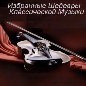 http://img0.liveinternet.ru/images/attach/c/6/91/655/91655600_168.jpg