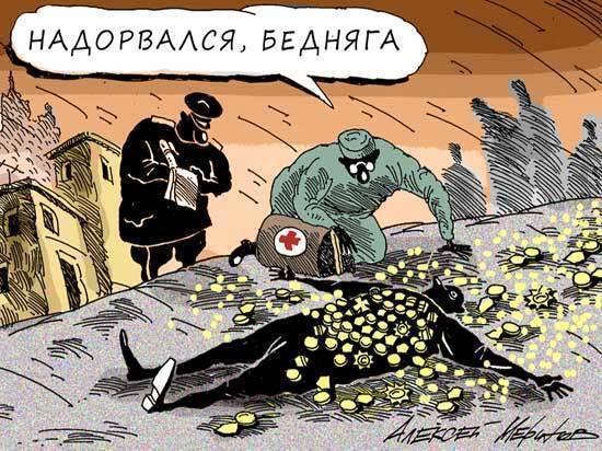 В России люди умирают со сло…