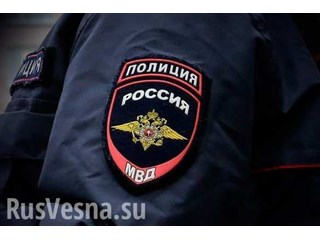 Российский полицейский, завербованный ЦРУ, воевал на Донбассе