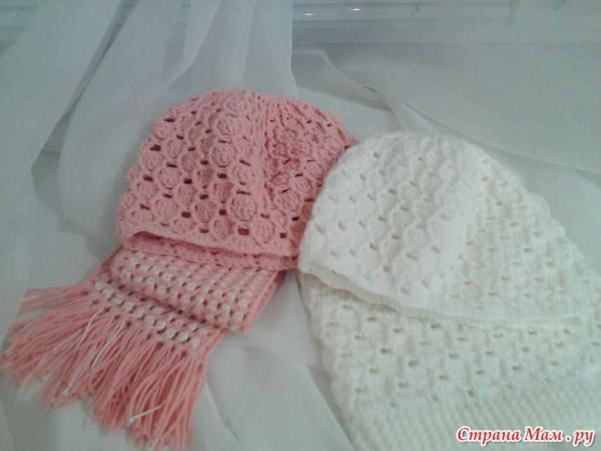 Шапочка и шарф крючком. Два комплекта
