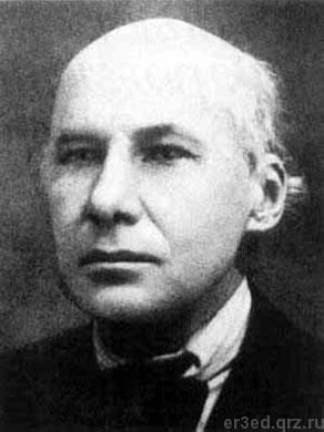 Андрей Белый. Фото 1930-е гг.
