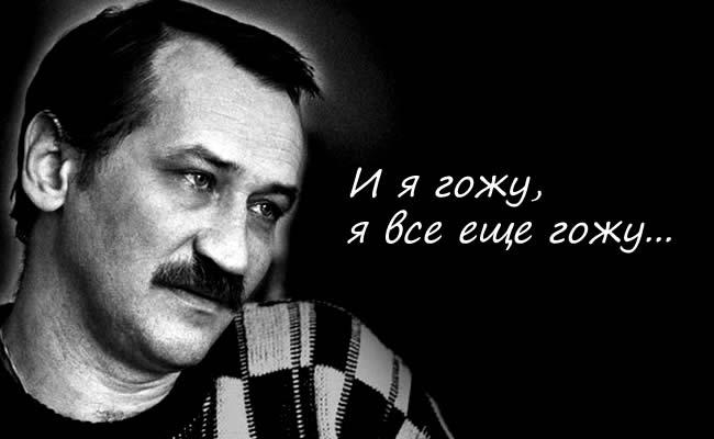 Леонид Филатов. Из последнего.
