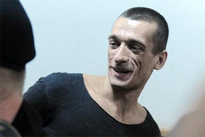 Адвокат Павленского заявила об отказе полиции возбуждать дело об избиении