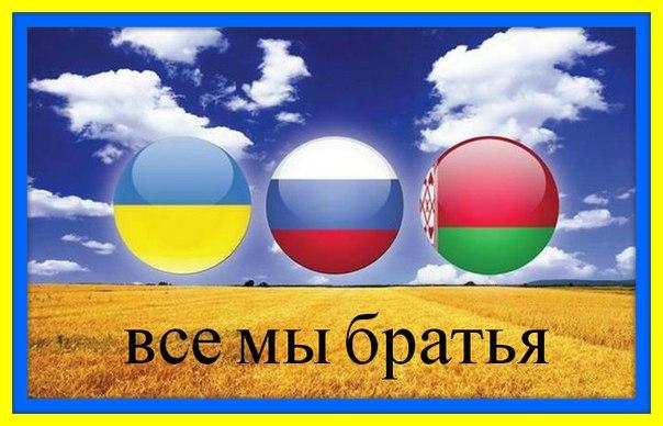 СТИХОТВОРЕНИЕ НАПИСАНО- УКРАИНСКОЙ ДЕВУШКОЙ!!