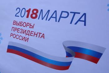 Начал работать официальный сайт избирательного штаба Владимира Путина