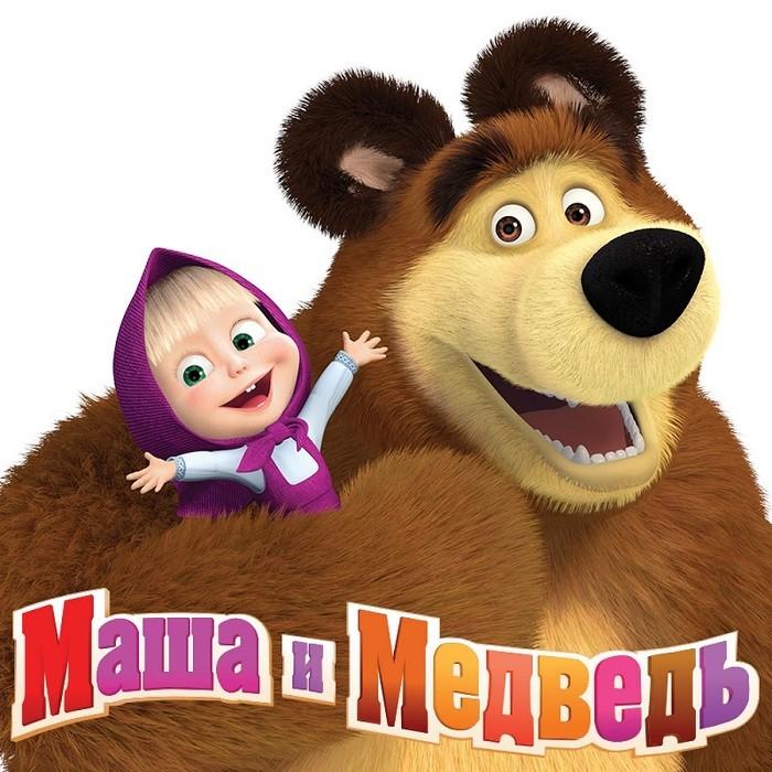 «Маша и Медведь» не дают спокойной жизни русофобам