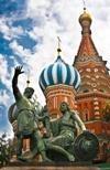 Солнечный день в Москве в момент Полнолуния в пятницу 13 июня 2014