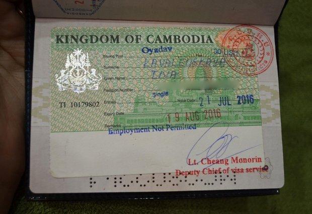 """Наши в Камбодже: """"Эту страну нельзя понять, ее можно только принять"""""""