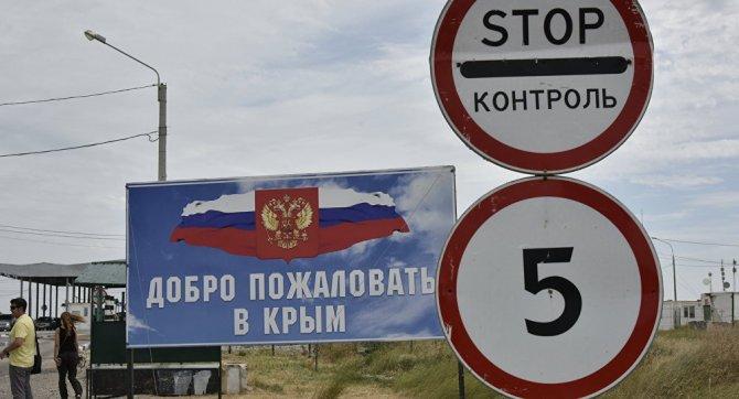 На Украине дают неделю гражданам РФ, чтобы покинуть Крым