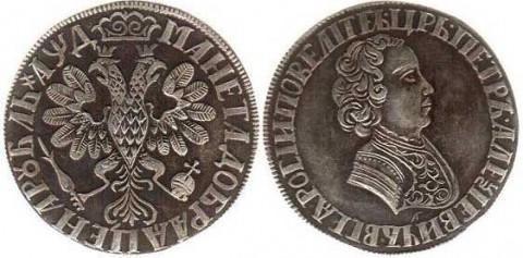 Наградные монеты Петра I. 1701 г.