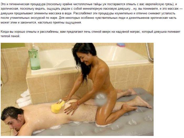 seks-istorii-massazh
