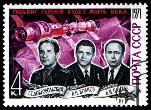 USSR_stamp_Memories_of_cosmonauts_1971_4k