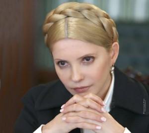 Тимошенко напророчила по…