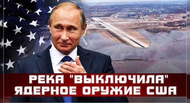 Опять Путин? Утонула «критич…