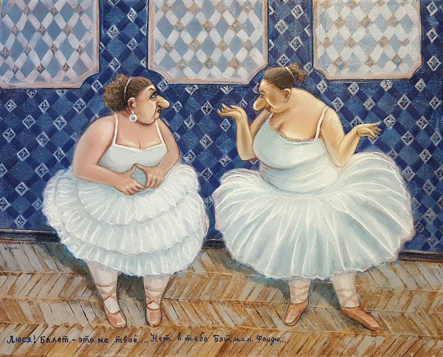 «Свободное время – богатство личности» :) Художник Андрей Репников