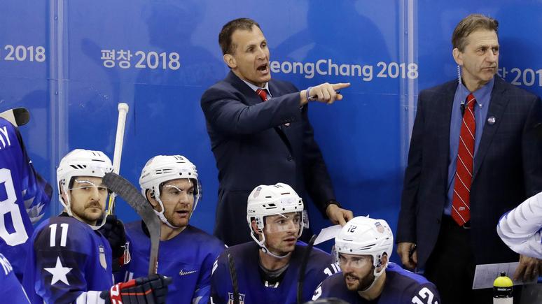 Тренер сборной США по хоккею…