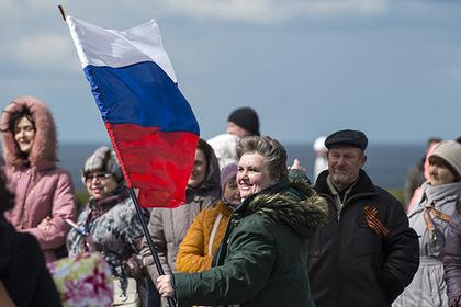 Что ожидают россияне после выборов?