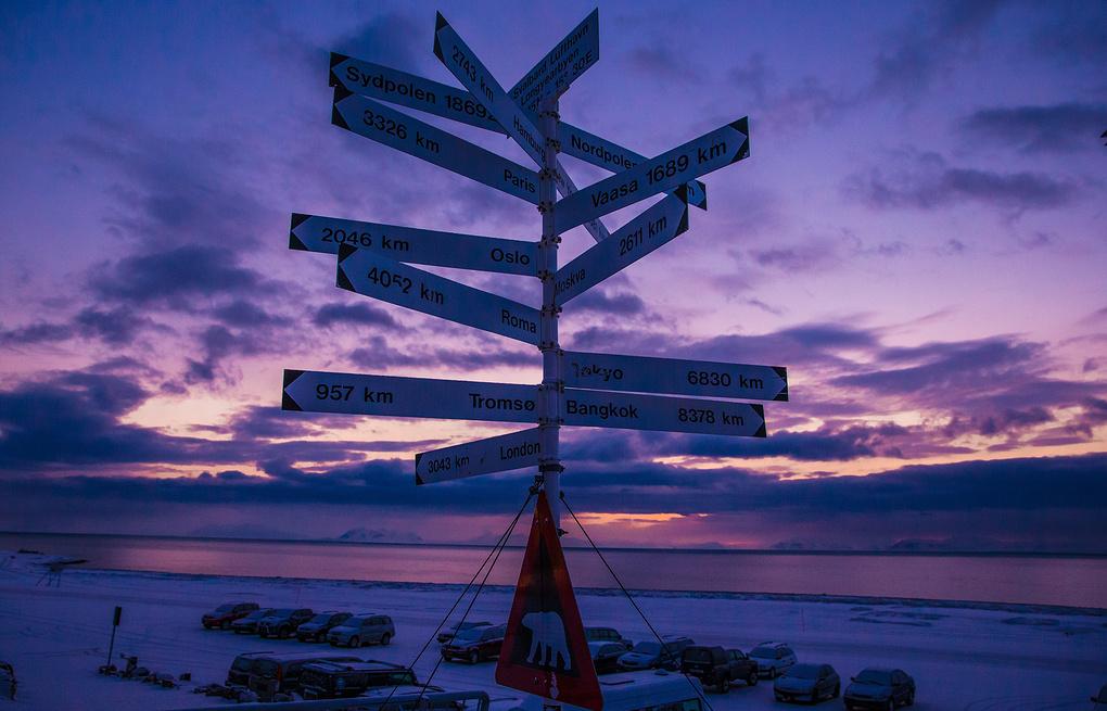 США намерены ослабить влияние России в Арктике