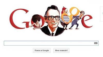 Google отметила 90-летие Лео…