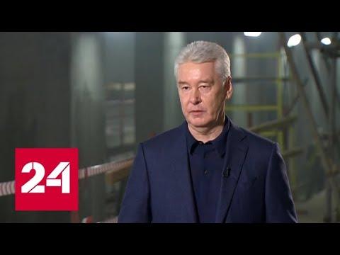 Еще быстрее: Сергей Собянин о новом формате работы скорой помощи