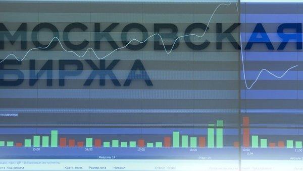 Новые санкции США опустили индекс РТС ниже 1000 пунктов, ММВБ - ниже 1800 пунктов